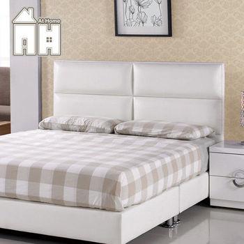【AT HOME】班尼頓5尺白皮雙人床頭片(不含床墊、床底)
