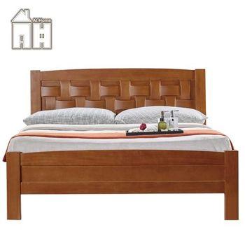 【AT HOME】編織6尺柚木雙人床(不含床墊)