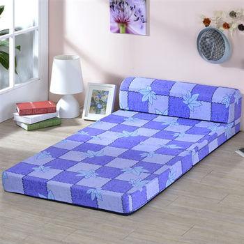 【莫菲思】相戀-簡易舒適沙發床-單人(兩色)