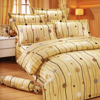 艾莉絲-貝倫 跳動的音符-雙人四件式(100%純棉)鋪棉涼被床包組(米黃色)