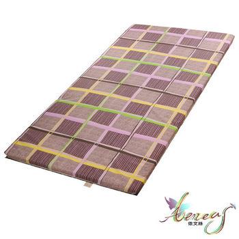 依文絲 色彩拼接紫日式便利床墊-單人3X6.2尺