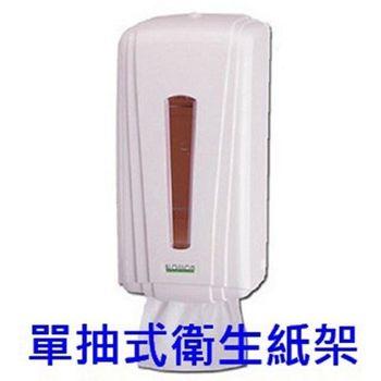 BLOSSOM 單抽式衛生紙架 BL-0302A