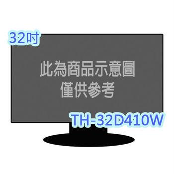 ★贈好禮★『Panasonic』☆ 國際牌  32吋 LED液晶電視 TH-32D410W