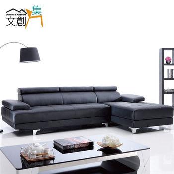 【文創集】喬希維 黑色半牛皮L型獨立筒沙發(左右二向可選)