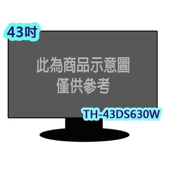★贈好禮★『Panasonic』☆ 國際牌 43吋智慧型LED液晶電視  TH-43DS630W