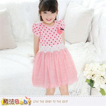 魔法Baby 女童裝 女童短袖蕾絲洋裝~k50111