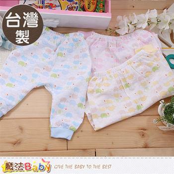 魔法Baby 嬰兒服飾 台灣製薄款初生嬰兒褲~a16015