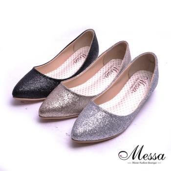 【Messa米莎專櫃女鞋】MIT閃耀金蔥美型內真皮尖頭低跟鞋-三色
