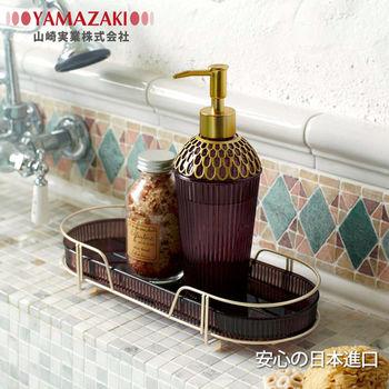 【YAMAZAKI】金色年代單層置物架(黑)