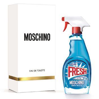 MOSCHINO FRESH COUTURE 小清新淡香水 50ml