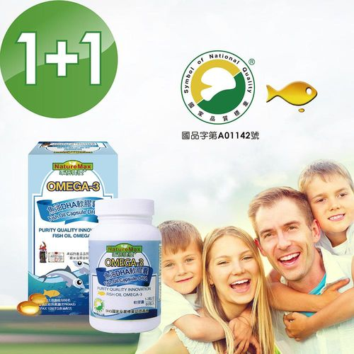 【家倍健NatureMax】陳德容代言魚油DHA軟膠囊(60粒/瓶)買1送1