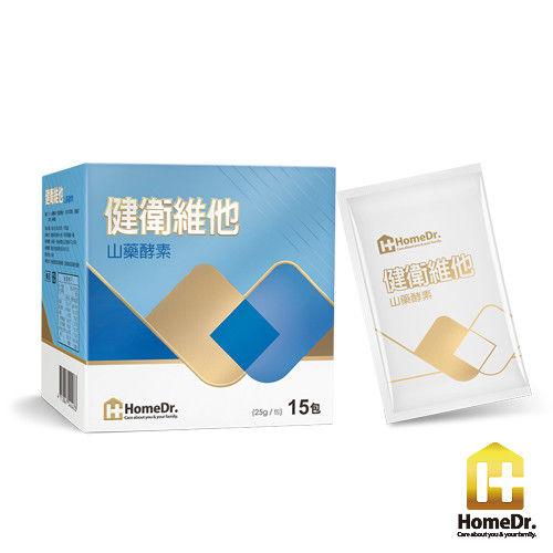 Home Dr.健衛維他山藥酵素1入(15包/盒)