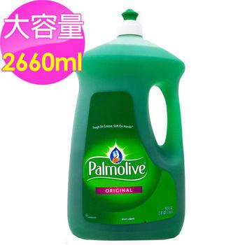 【美國 Palmolive】棕欖濃縮洗碗精(90oz/2660ml)