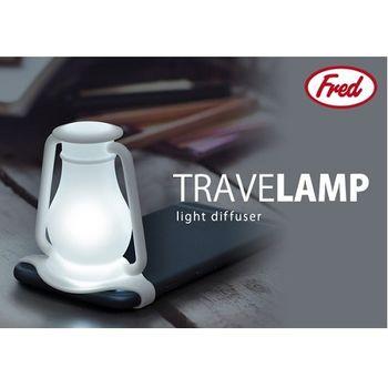 美國 Fred  Friends TRAVELAMP 手機用創意台燈罩 - 共兩款