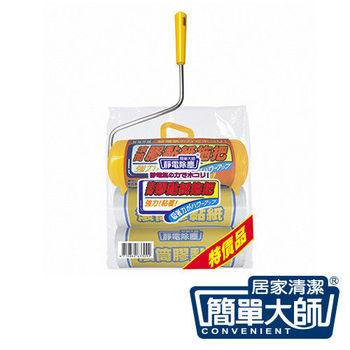 簡單大師-滾筒膠黏紙拖把