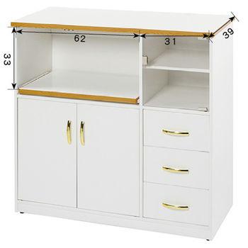 【顛覆設計】潮濕剋星-3.3尺防水塑鋼餐櫃/電器櫃