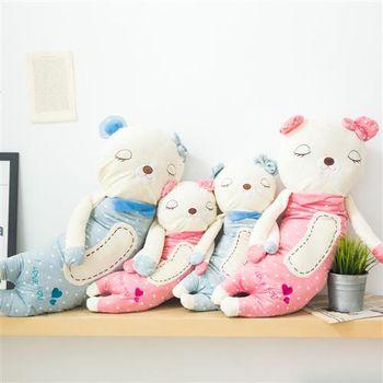 【ZARATA】可愛彎彎瞌睡熊絨毛玩具抱枕(80cm)