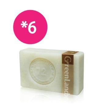 GreenLand皇室寵愛絲滑緊緻核桃馬賽皂6入(美膚組)