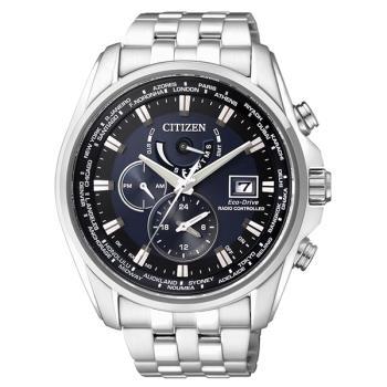 【CITIZEN】商務紳士 全球電波時計光動能時尚腕錶-44mm/銀藍(AT9031-52L)