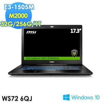 MSI 微星 WS72 6QJ-075TW 17.3吋UHD Xeon E3-1505M 獨顯M2000M WIN10 繪圖超效能筆記型電腦