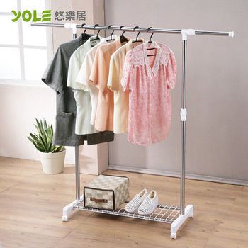 【YOLE悠樂居】單槓網格置物衣架#1228035