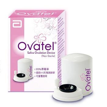 【亞培】OVATEL優譜唾液微型排卵顯微鏡檢器-無需排卵試紙耗材