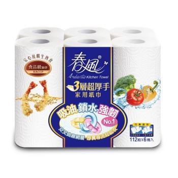 春風 三層超厚手家用紙巾-112組(48入) .