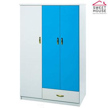 【甜美家】塑鋼防水防潮防霉可掛折三門衣櫃(藍色 台灣製)