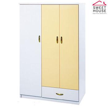 【甜美家】塑鋼防水防潮防霉可掛折三門衣櫃(黃白色 台灣製)