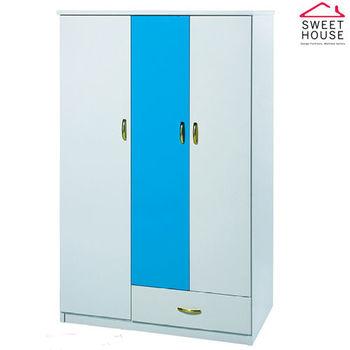 【甜美家】塑鋼防水防潮防霉可掛折三門衣櫃(藍白色 台灣製)