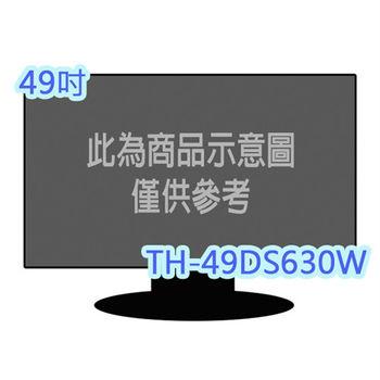 ★贈好禮★『Panasonic』☆ 國際牌 49吋智慧型LED液晶電視 TH-49DS630W