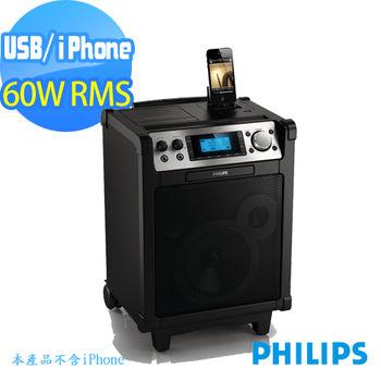 福利品-PHILIPS 飛利浦 移動式擴音機(AZP6)-福利品插電版