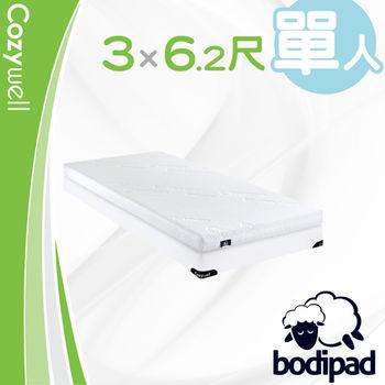 bodipad 寶沛墊 超舒適850 記憶床墊單人8cm
