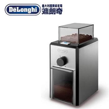 義大利 DeLonghi 迪朗奇豪華不銹鋼全自動磨豆機(KG89)