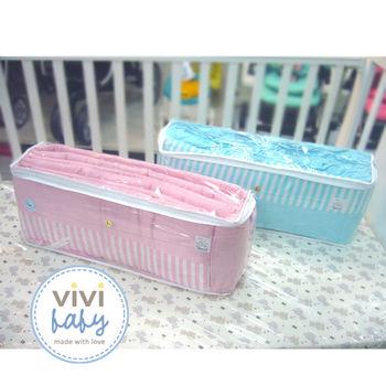 【ViVibaby】童話寶貝條紋床護圈(藍/粉)
