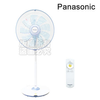 Panasonic 國際牌 14吋微電腦遙控DC變頻立扇 ( F-L14DMD /FL14DMD )