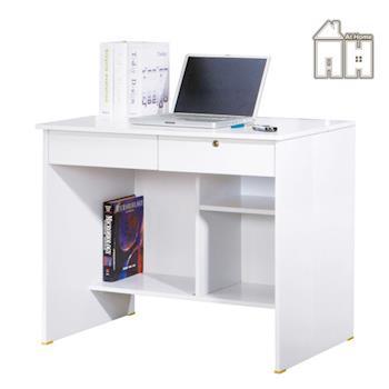 【AT HOME】金點將白色二抽書桌下座