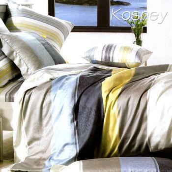 【KOSNEY】索思  雙人100%天絲TENCEL四件式兩用被床包組