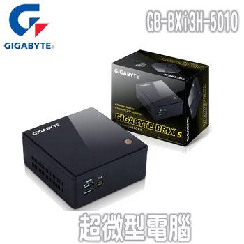 GIGABYTE 技嘉 GB-BXi3H-5010 迷你準系統電腦 (僅CPU+機殼)