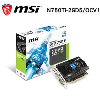 MSI 微星 N750Ti-2GD5/OCV1 顯示卡