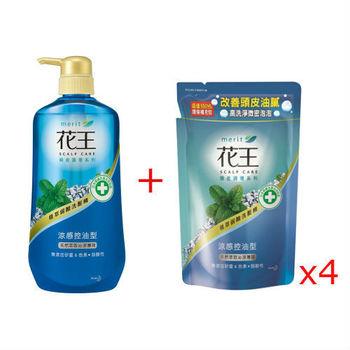 花王 植萃弱酸洗髮精-涼感控油型-薄荷 750ml+補充包550ml(4入)