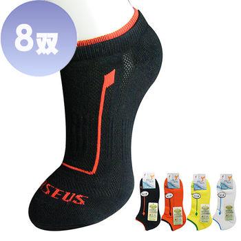 博脩斯 Perseus ,奈米銀+奈米氧化鋅雙效抗菌除臭加大尺碼船襪~8雙