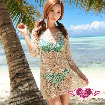 天使霓裳  罩衫 復古浪漫 波西米亞風罩衫(米F)-DY0026