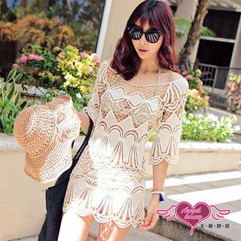 天使霓裳 罩衫 菱形幾何 波西米亞風罩衫(米F)-DY0024