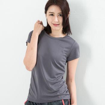 CoolMax 吸濕排汗衣涼感舒適機能吸排素色T恤  仕女款 灰色