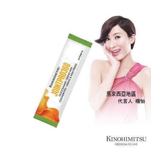 【KINOHIMITSU】捷步葡萄糖胺 (30包/盒)