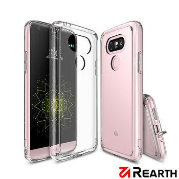 Rearth LG G5 (Ringke Fusion) 高質感保護殼(透明) -送保護貼
