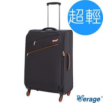 Verage ~維麗杰 24吋首創極致超輕量旅行箱 (黑)
