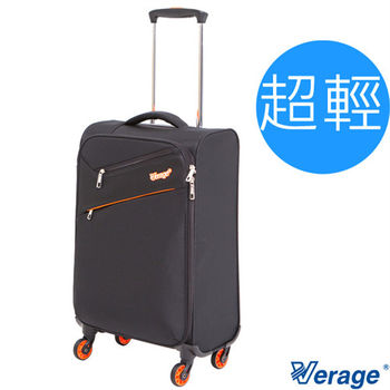 Verage ~維麗杰 19吋首創極致超輕量登機箱 (黑)