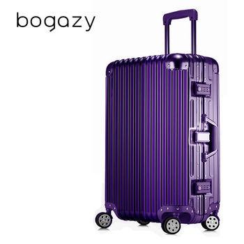 【Bogazy】迷幻森林 29吋鋁框PC鏡面行李箱(柔情紫)
